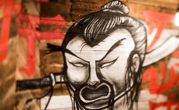 המלצות סובבות עולם (צילום: delessard.com)