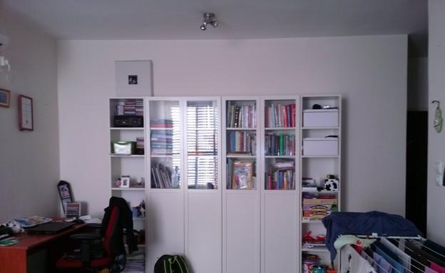 קרן בר, חדר עבודה לפני