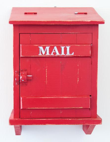 קרן בר, תיבה למכתבים