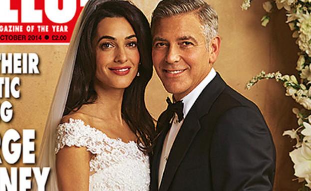 ג'ורג' קלוני ואמל אלמודין (צילום: מתוך מגזין הלו)