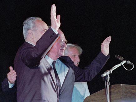 בעצרת בה נרצח רבין (צילום: AP)