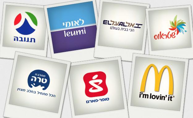 חברות ישראליות
