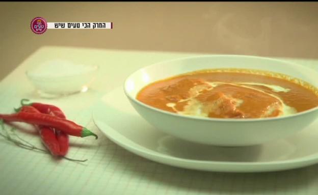 מרק פלפלים קלויים וחלב קוקוס (תמונת AVI: מתוך הכי טעים שיש, שידורי קשת)