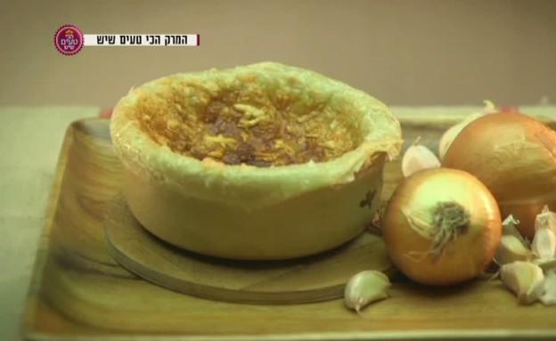 מרק בצל (תמונת AVI: מתוך הכי טעים שיש, שידורי קשת)