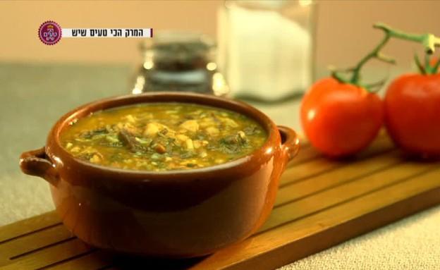 מרק חרירה - מרק המשי המרוקאי (תמונת AVI: מתוך הכי טעים שיש, שידורי קשת)