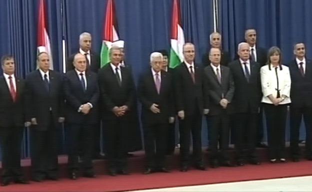 ממשלת האחדות הפלסטינית, ארכיון
