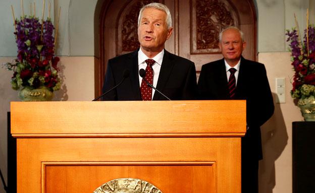 הכרזה על זוכה פרס נובל לשלום (צילום: חדשות 2)