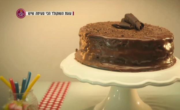 עוגת שוקולד חלב-מריר עם כדורי בצק עוגיות (תמונת AVI: מתוך הכי טעים שיש, שידורי קשת)