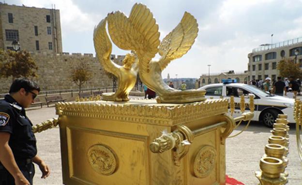 הארון שהובא לירושלים (צילום: וואפי לנד)