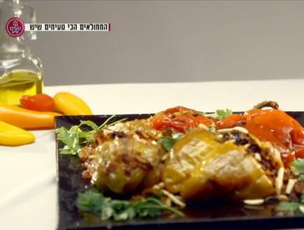 פלפלים ממולאים (תמונת AVI: מתוך הכי טעים שיש, שידורי קשת)
