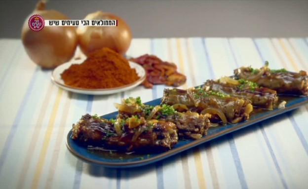 כרשה ממולאת בשר וקשיו (תמונת AVI: מתוך הכי טעים שיש, שידורי קשת)