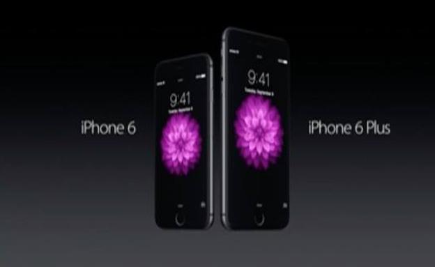 מגיע לארץ. אייפון 6