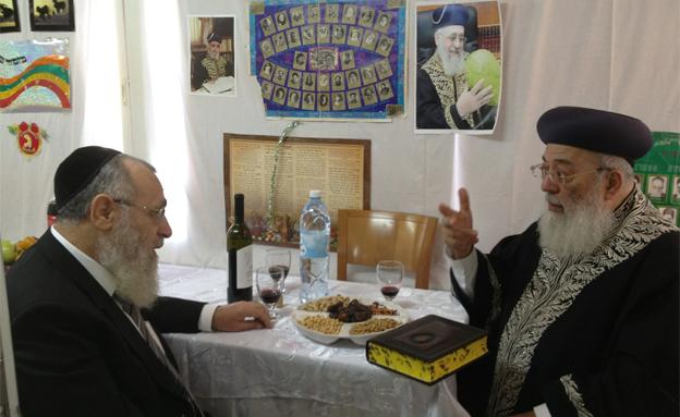 """ה""""סולחה"""" בין שני הרבנים, היום (צילום: לשכת הראשון לציון)"""