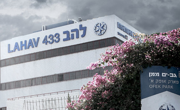 להב 433 (צילום: עודד קרני)
