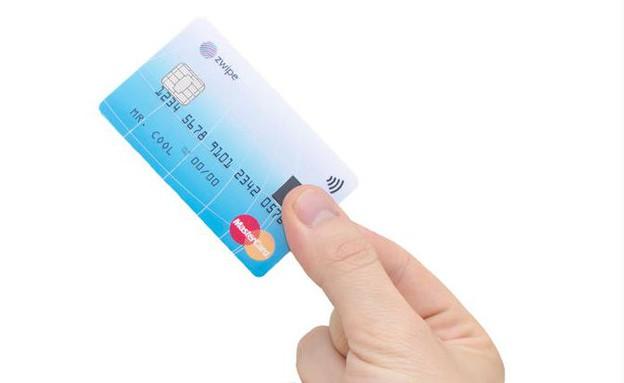 כרטיס אשראי עם טביעת אצבע