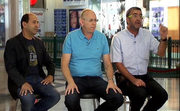 יוקר מחייה (צילום: חדשות 2)