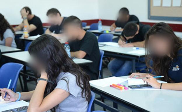 התכנית למלחמה בהעתקה בבגרויות (צילום: פלאש 90, יוסי זליגר)
