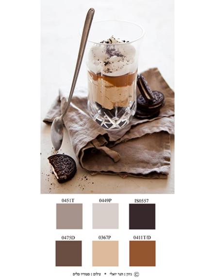 צבע ואוכל, קפה (צילום: סטודיו סליס )