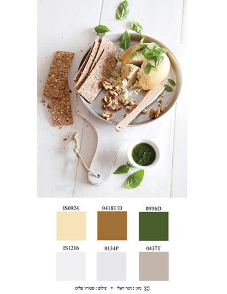 צבע ואוכל, קרקרים (צילום: סטודיו סליס)