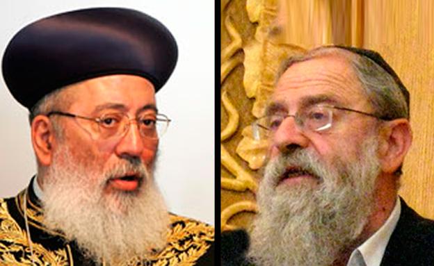 הרבנים הנבחרים עמאר ושטרן (צילום: חדשות 2)