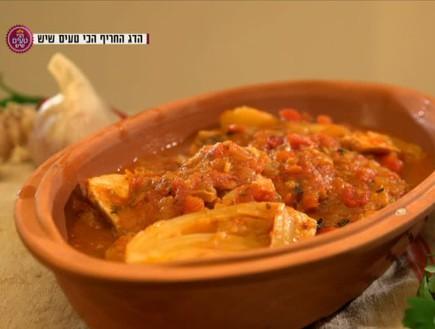 דג חריף בסגנון מקסיקני (תמונת AVI: מתוך הכי טעים שיש, שידורי קשת)