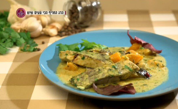 דג חריף בקארי ירוק וחלב קוקוס (תמונת AVI: מתוך הכי טעים שיש, שידורי קשת)