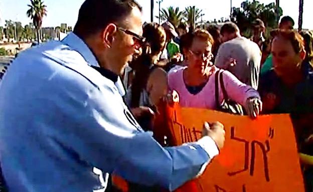 הפגנה בערד, השבוע (צילום: חדשות 2)