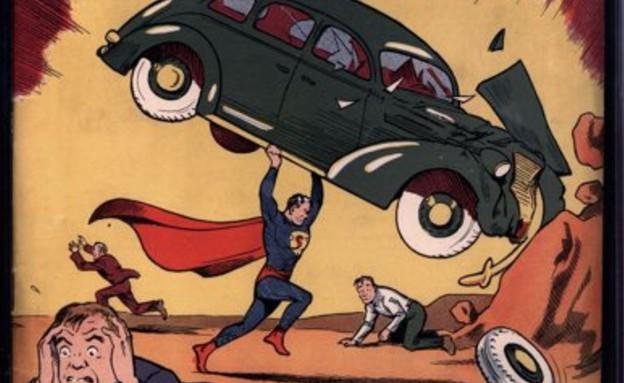 החוברת שחשפה לנו את סופרמן. בגיל 76, נמכרה ב-3.2 מ