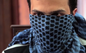 "לוחם דאע""ש השבוי (צילום: vocativ.com)"