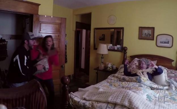 מתיחה- בית רדוף רוחות (צילום: youtube.com)