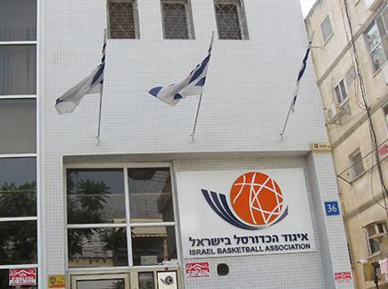 ישיבה סוערת סביב איגוד הכדורסל (צילום מסך מתוך ויקיפדיה) (צילום: ספורט 5)