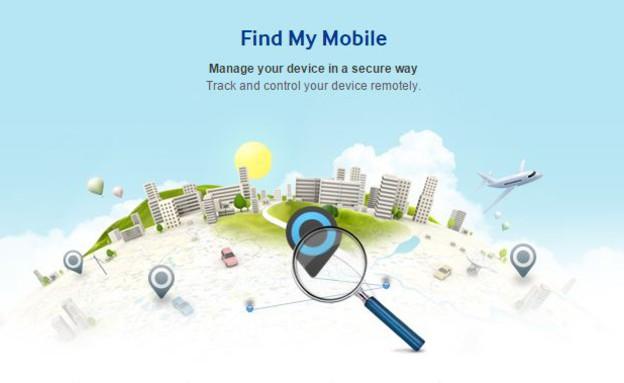 שירות Find My Mobile של סמסונג (צילום: אתר סמסונג)