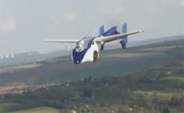 המכונית המעופפת - AeroMobil (צילום: sky news)