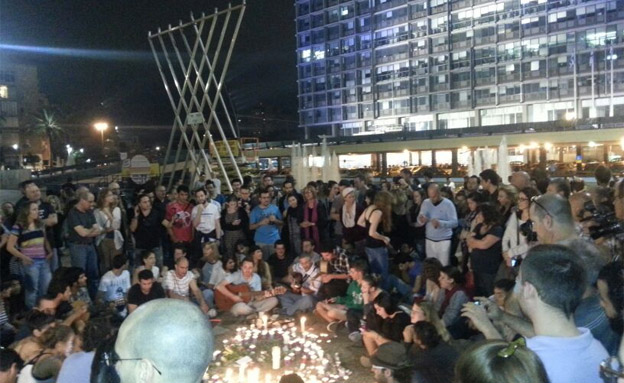 שיבושי תנועה סמוך לכיכר. ארכיון (צילום: רועי קסטרו)