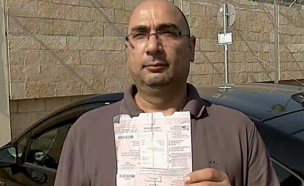 """""""עושים כסף על חשבון התושבים"""" (צילום: חדשות 2)"""