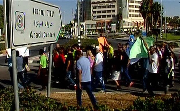 בשורה לתושבי ערד (צילום: חדשות 2)