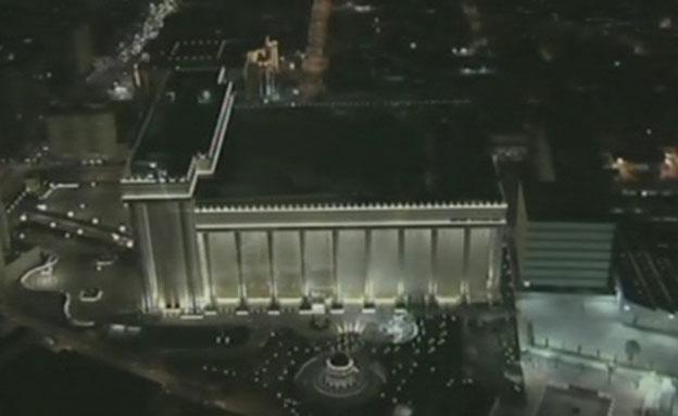 בית המקדש שהוקם בסאו פאולו