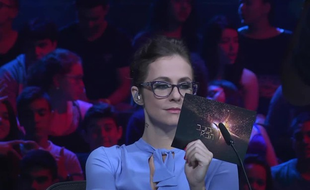 שופטי הכוכב הבא מזניקים את העונה השנייה (תמונת AVI: מתוך הכוכב הבא)