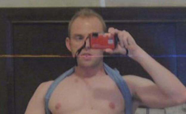 תמונת עירום של מורה שהופצה לתלמידיו