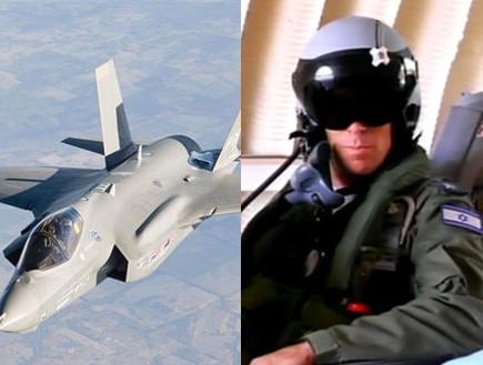 F-35, טייס קרב ישראלי
