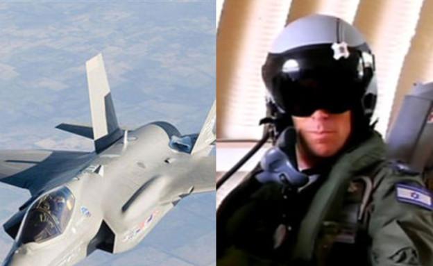 F-35, טייס קרב ישראלי (צילום: חדשות 2 / חיל האוויר האמריקני)