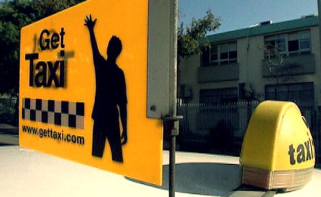 """חוזרים לנתב""""ג. מונית של גט טקסי (צילום: חדשות 2)"""