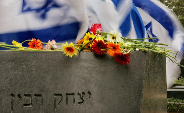 קבר יצחק רבין (צילום: חדשות 2)