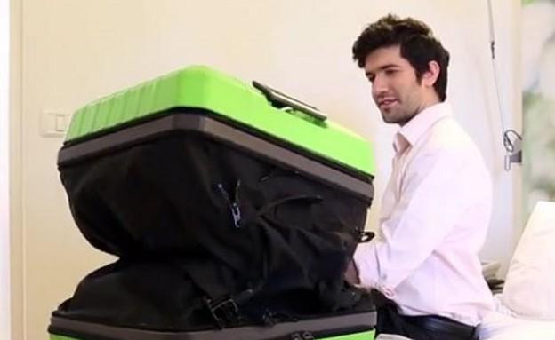 המזוודה Fugu