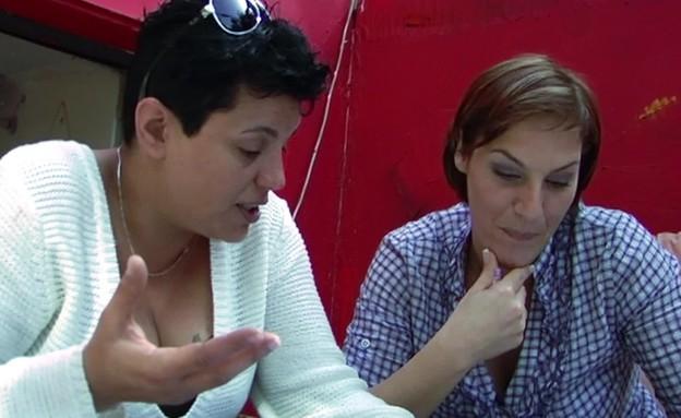 הכירו את נעמי וריקי (תמונת AVI: מתוך 9 חודשים, שידורי קשת)