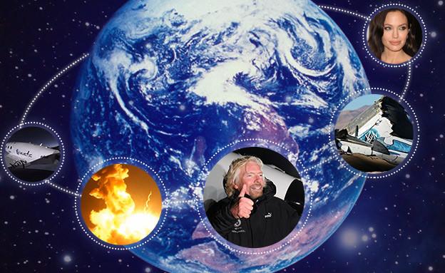 תיירות חלל (צילום: Purestock, Thinkstock)