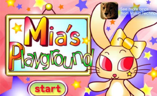 מגרש המשחקים של מיה (צילום: אתר האפליקציה, צילום מסך)