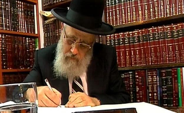 הרב הראשי יצחק יוסף (צילום: חדשות 2)