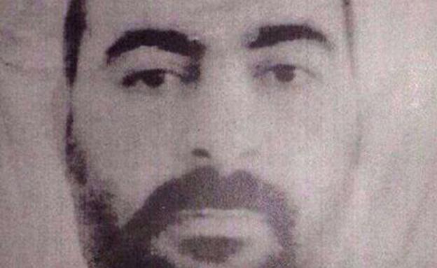 מנהיג דאעש אל בגדדי, ארכיון (צילום: AP)