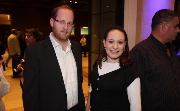 מסיבת פרידה מנחם הורוביץ - סיון רהב מאיר ובעלה (צילום: אלעד דיין)